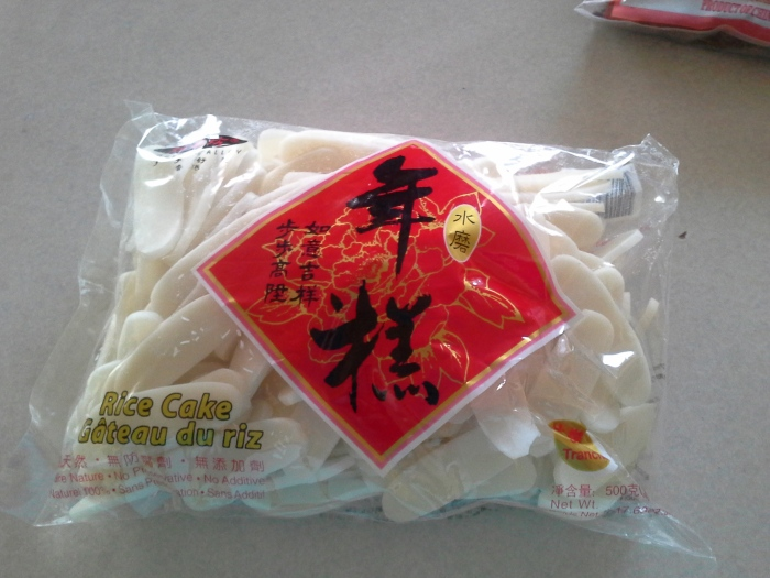 Rice Cakes or 年糕
