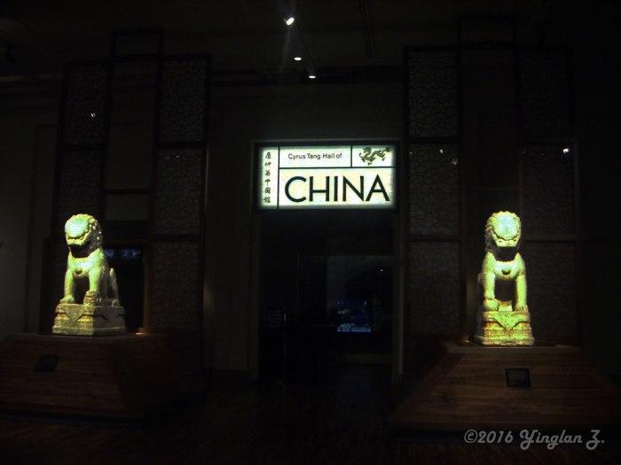 entrance-1
