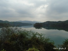 Chang-jiang Reservoir (长江水库)