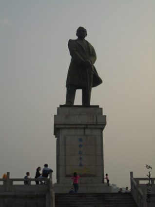Statue of Sun-YatSen (孙中山)