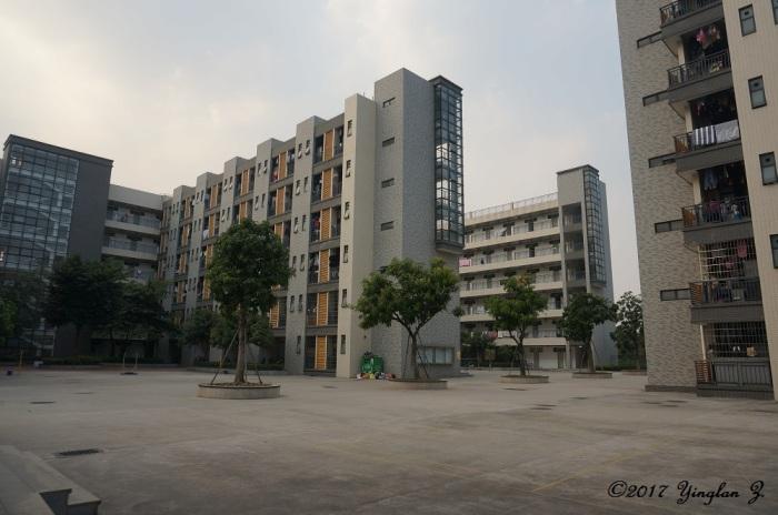 guangzhou-dorm