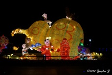 Colorful giant lantern at the park during Chinese New Year in China