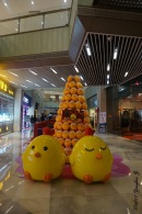 A tree of chickens for Chinese New Year
