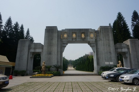 This arch is the entryway to a park in China