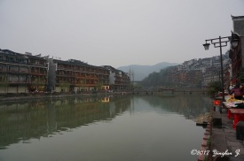 The City of Phoenix in China