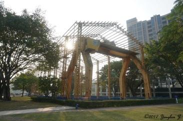 QiJiang Park 2