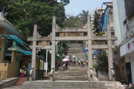 Zhongshan Park 3